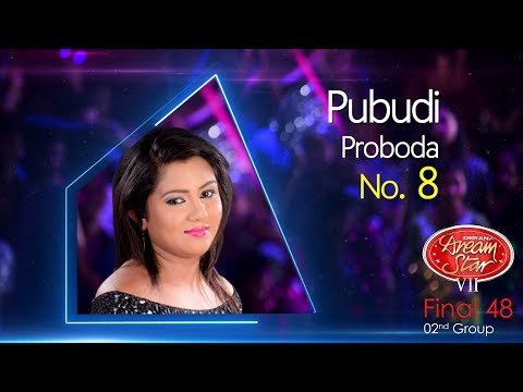 Dream Star Season 7 | Final 48 ( 02nd Group ) Pubudi Proboda - 10-06-2017