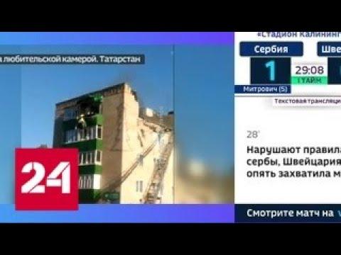 Вести. Дежурная часть от 22 июня 2018 года (21:20) - Россия 24