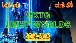[ Game TV ] - BÀI HÁT CKTG LIÊN MINH HUYỀN THOẠI 2015-2018  - League Of Legend