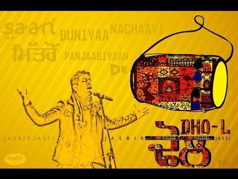 Dhol   Jasbir Jassi   Latest Punjabi Songs 2014