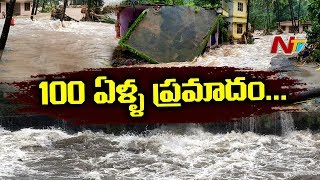 Kerala Flood Updates : Rs 19000 Crore Damage In Unprecedented Kerala Flood | NTV