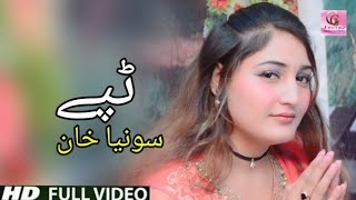 Pashto New Songs 2019 Tapay Tapey Tappay - Sonia Khan |Pashto Latest Songs| Pashto New HD Songs 2019