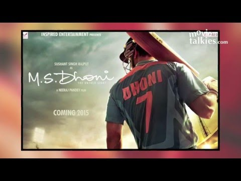 Watch Dhoni (2014) Online Free Putlocker