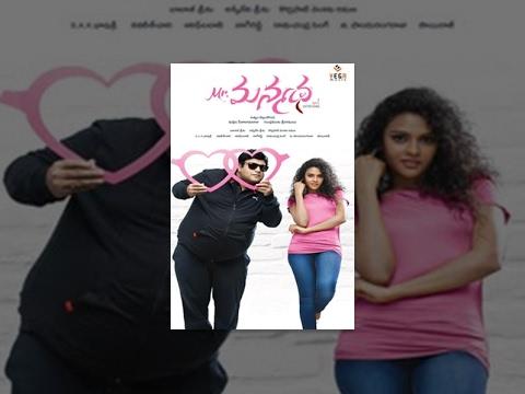 Mr. Manmadha Full Length Telugu Movie : Krishnudu, Sonia Deepti Photo Image Pic
