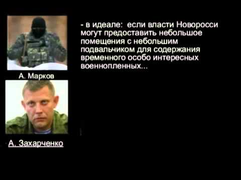 Pro-Russia separatist leader discussing idea to take Ukrainian POWs for trial in Russia