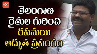 Rasamayi Balakishan Excellent Speech on Farmers | Telangana Assembly