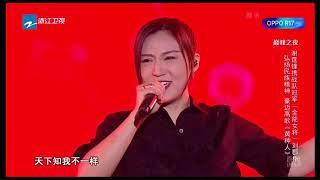 谢霆锋刘郡格《黄种人》好声音20181007第十三期巅峰之夜 Sing!China官方HD的副本