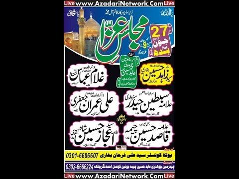 Live Majlis 27 June 2018 peer kot cheema Wazirabad