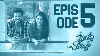 Premisthe Chukkal Chupistha    Episode 5    Telugu Web Series    Wirally Originals