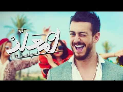preview thumbnail of: saad lamjarred lm3allem exclusive music video