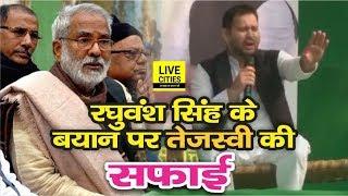 #TejashwiKiChaupal से Raghuvansh Prasad Singh के Sawarn Reservation पर दिए बयान पर सफाई | LiveCities