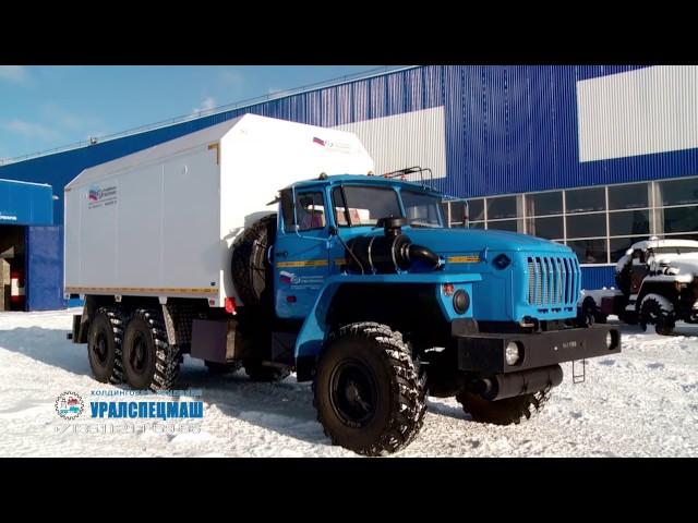 Фургон для перевозки взрывчатых веществ Урал 4320-1951-60 производства Уралспецмаш