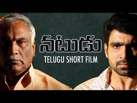 Natudu   New Telugu short film 2017   Tammareddy Bharadwaja   Latest   Half Glass