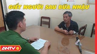 An ninh 24h | Tin tức Việt Nam 24h hôm nay | Tin nóng an ninh mới nhất ngày 15/06/2019 | ANTV