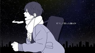 天体観測/BUMP OF CHICKEN(cover) 夏代孝明