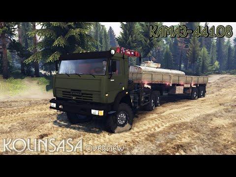 KamAZ-44108