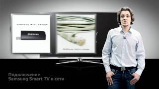 SM Smart TV Connect YouTube