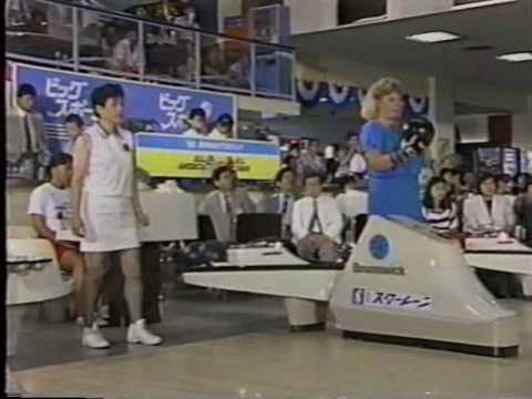 1988 Womens All America vs All Japan Games Bowling Exhibition part 3