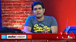 Auto Vision | Sirasa TV | 25th April 2021