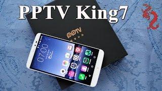 КЛАССНЫЙ смарт с 2К экраном за копейки //PPTV King7 распаковка