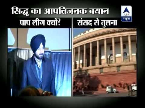 Navjot Singh Sidhu compares parliament with IPL