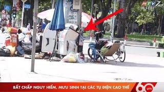 60 Giây - Ngày 20/07/2018 - Tin Tức Mới Nhất - Nghệ An: Mưa Lớn Làm Vỡ Đập