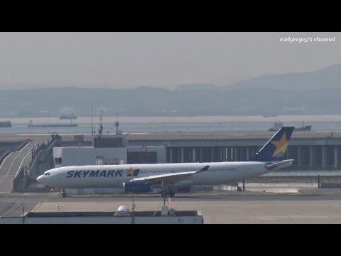祝就航! Skymark Airlines (SKY) Airbus A330-300 JA330B 羽田空港 2014.6.16