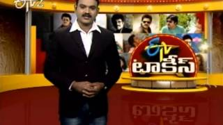 Balupu - ETV Talkies - Actress Anjali speaks about Balupu Movie _8th July 2013