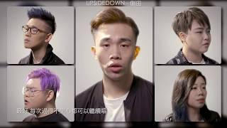 2017串燒廣東歌 Cantopop Medley (無伴奏合唱版本) - SENZA A Cappella