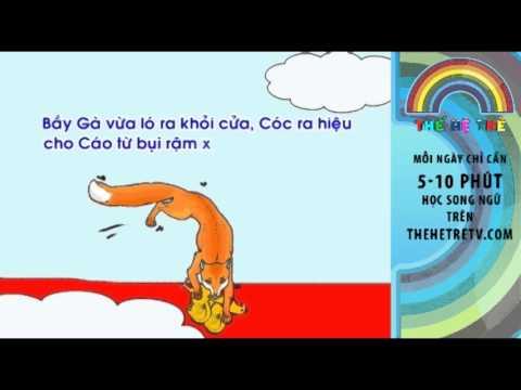 Câu Truyện Cóc Kiện Trời - TheHeTreTV.com - Vietnamese Folk Tales