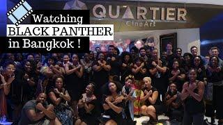 Watching BLACK PANTHER Vlog | WAKANDA in Bangkok! | EmQuartier