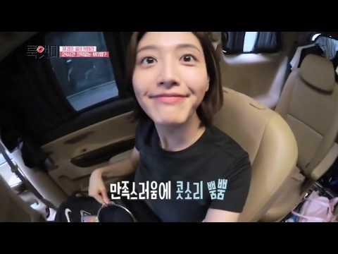 MBC에브리원 뷰티 큐레이팅쇼 룩앳미 로트리 에어데이션 소개 영상(2018년 10월 10일 방송분)