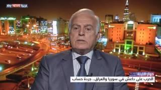 الحرب على داعش في سوريا والعراق.. جردة حساب