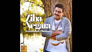 """Amirhossein Eftekhari - """"Ziba Negara"""" OFFICIAL AUDIO"""
