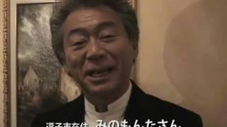 逗子市PRビデオ