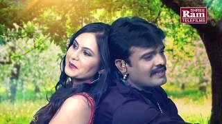 Rakesh Barot સુપરહિટ Song રાધા રાની દિલની રાની | New Gujarati Dj Song 2017 | Full HD