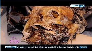 صبايا الخير ريهام سعيد  | رجل يقتل زوجته و يضعها في برميل اسمنت و يقوم بعمل محضر بفقدانها