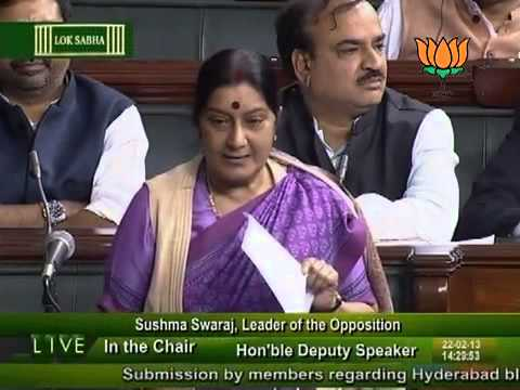 Sushma Swaraj Speech in Loksabha on Sushil Kumar Shinde's Statement on Hydrabad Blast