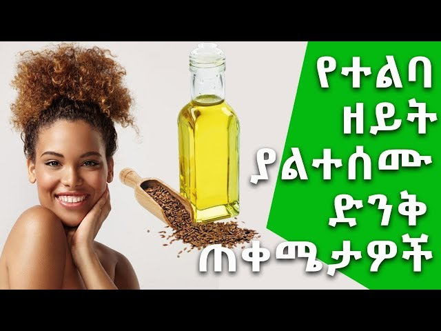 Unheard Health Benefits of flaxseed oil