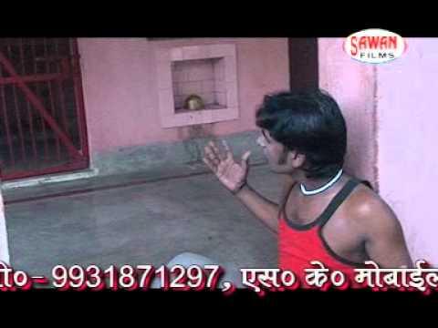 Hd 2014 New Bhojpuri  Bhakti Song | Mai Aail Bani Dekhi | Kumar Upendra Vidyarthi video
