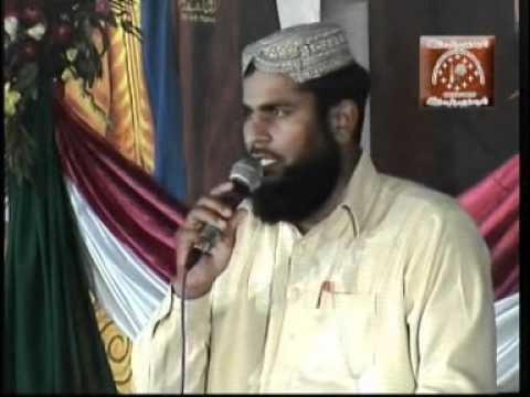 Rab Farmaya Mehbooba. By Muhammad Arshad Tabassum Chishti video