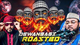 Dewanbagi (ROASTED) | ভণ্ড দেওয়ানবাগীর ভণ্ডামি ফাঁস | TahseeNation