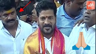 Revanth Reddy Offers Special Prayers to Mahankali | Talasani Srinivas Yadav | Bonalu 2019