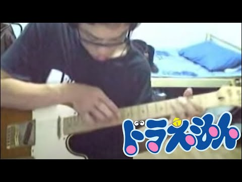 Doraemon Theme Song On Guitar Tapping video