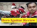 Hero Ignitor 125cc Motorcycles Best Review in Bangla Top Mileage Price Speed With Hridoy Motors