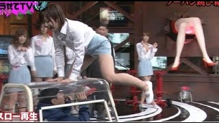 Spread Girls Legs.. How Far can a Woman Open Her Legs - Crazy Funny Weird Japanese Game Show