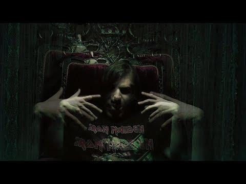 Сметана band - Похорони (Official music video)