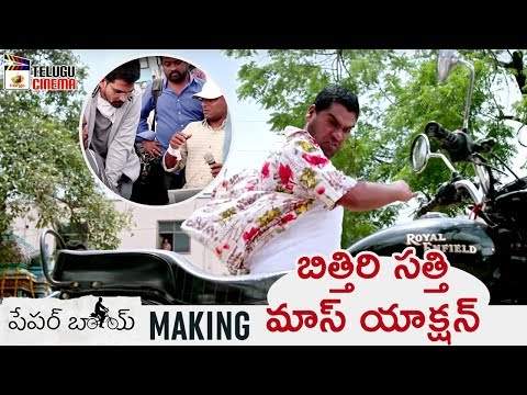 Paper Boy Movie MAKING | Santosh Shobhan | Riya Suman | Tanya Hope | Bithiri Sathi | Telugu Cinema