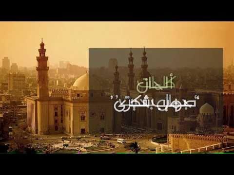 أغنية: أسيبك لمين - محمد عباس Music Videos