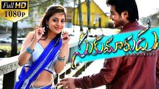 Sukumarudu Telugu Full Movie || Aadi, Nisha Aggarwal